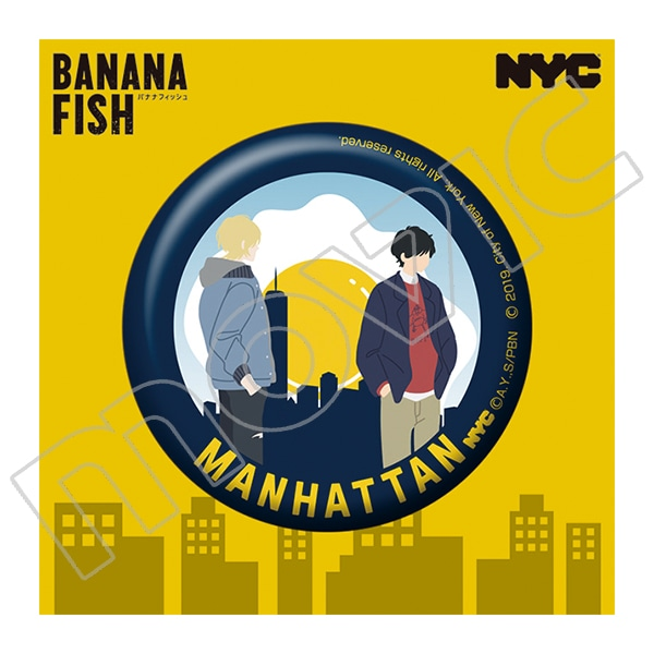 BANANA FISH 缶バッジ NYC MANHATTAN Egg Skyline