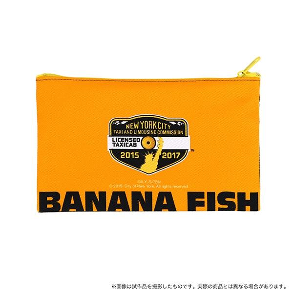 BANANA FISH ペンポーチ NYC Taxi