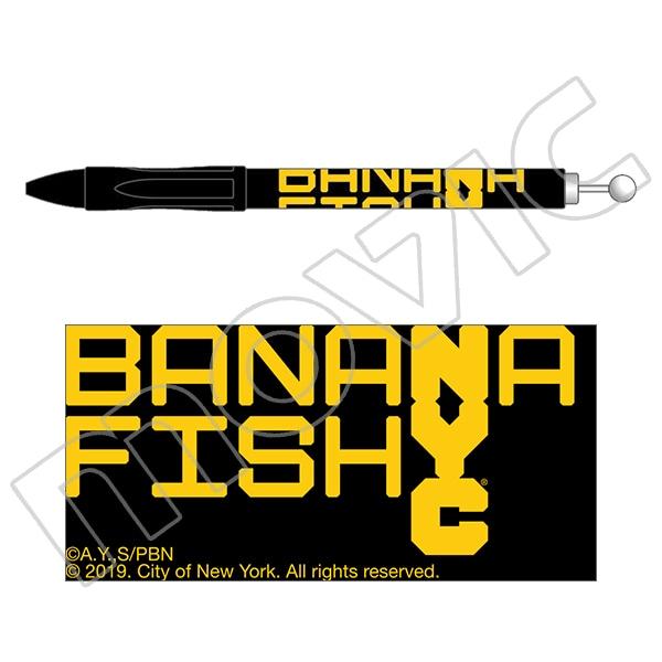 BANANA FISH ボールペン NYC