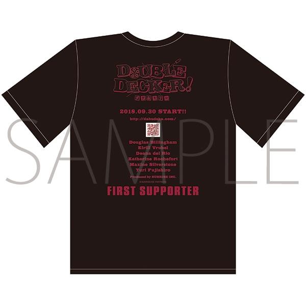 【数量限定】「DOUBLE DECKER! ダグ&キリル」ファーストサポーターTシャツ ダグカラー Mサイズ