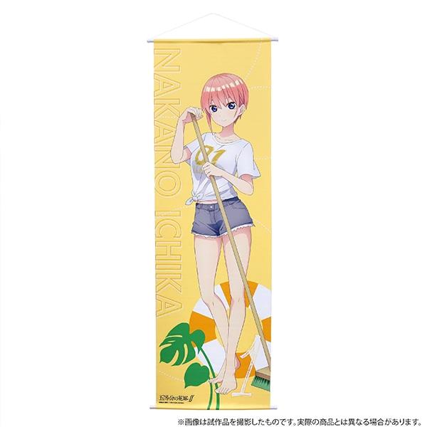 五等分の花嫁∬ ビッグタペストリー 一花【受注生産商品】