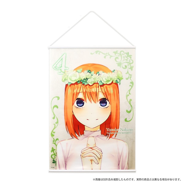 五等分の花嫁∬ B2タペストリー 四葉