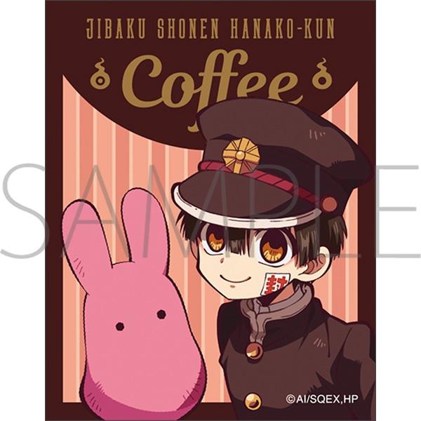 地縛少年花子くん 巾着&コーヒーセット