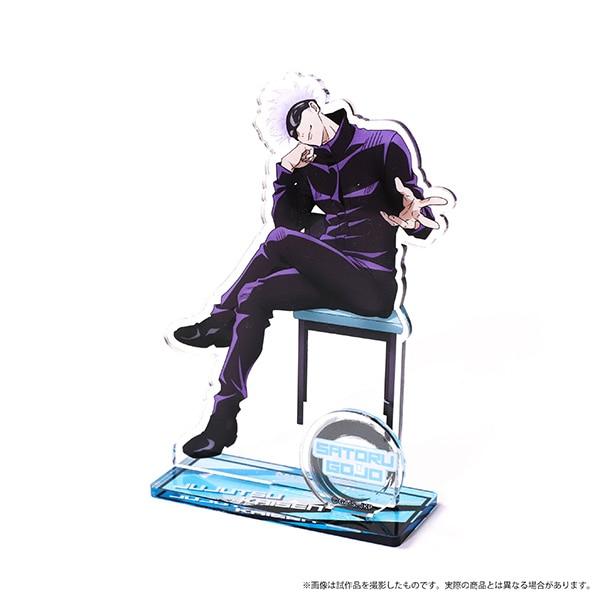 呪術廻戦 アクリルスタンド 五条 悟 椅子シリーズ 描き下ろし