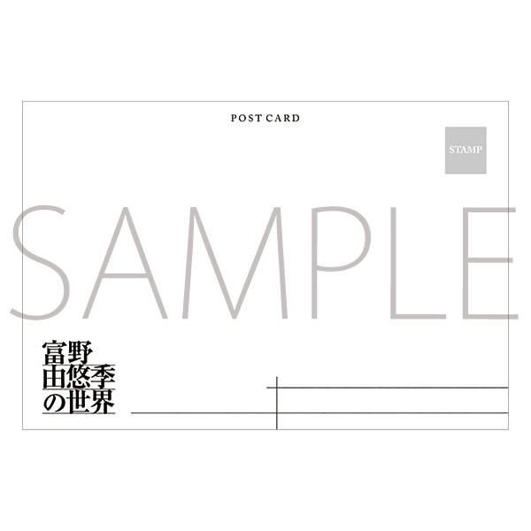 富野由悠季の世界 絵はがき 機動戦士ガンダムF91