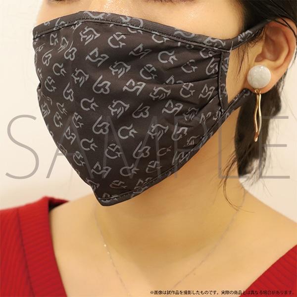 ウーユリーフの処方箋 布マスク