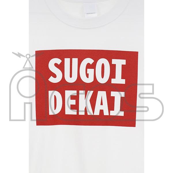 宇崎ちゃんは遊びたい! SUGOI DEKAI Tシャツ(半袖/白)
