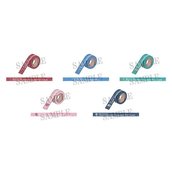 スケートリーディング☆スターズ マスキングテープ 横浜スーパーグローバルハイスクール