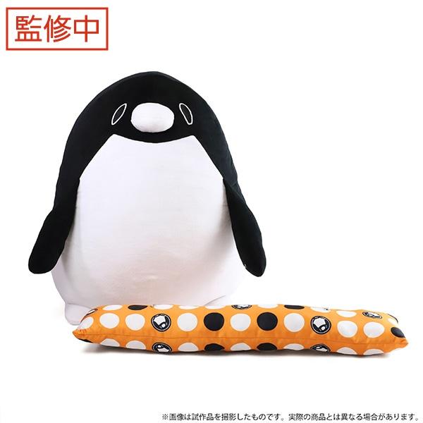テイコウペンギン 本当は仕事をしたくない人のためのアームレスト【受注生産商品】