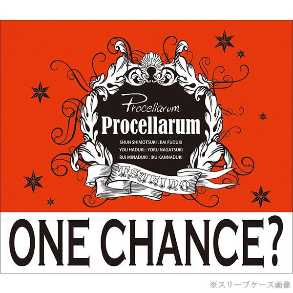 ツキウタ。シリーズ  Procellarumユニット曲「ONE CHANCE?」初回限定版
