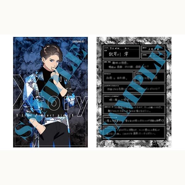 【CD】pioniX 「Xtory -起-」