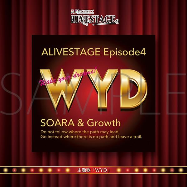 「ALIVESTAGE」Episode 4 「ALIVESTAGE」Episode 4 『WYD』主題歌「WYD」