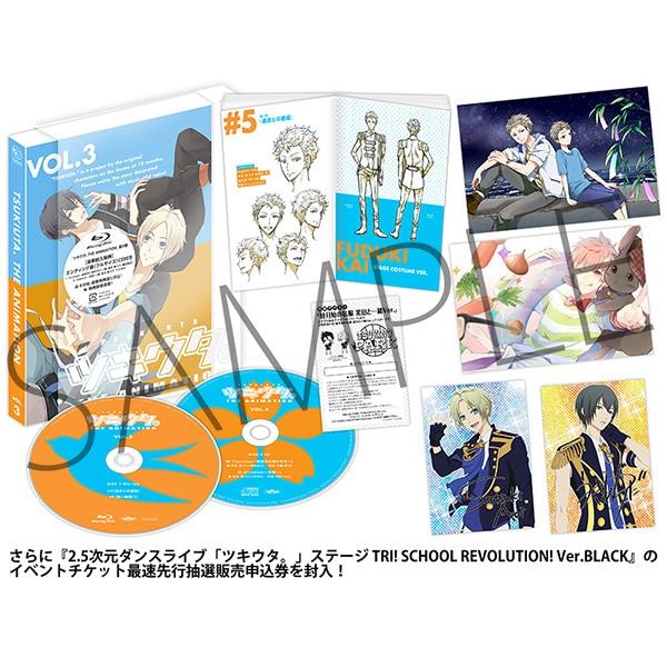 ツキウタ。 THE ANIMATION 第3巻【DVD】