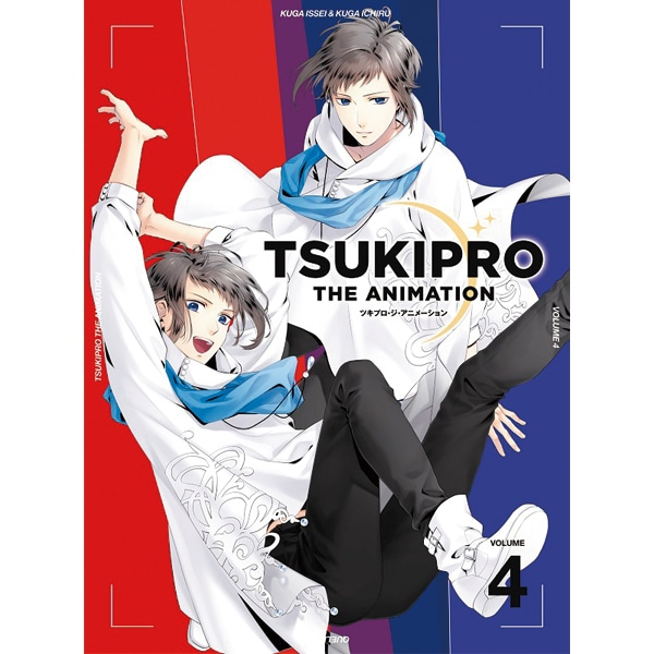 TSUKIPRO THE ANIMATION  第4巻【DVD】