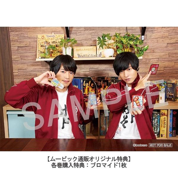 【DVD】ボドゲであそぼ 2ターンめ! 2
