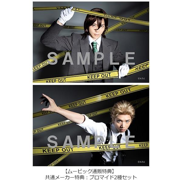 【DVD】 舞台「劇団シャイニング from うたの☆プリンスさまっ♪『エヴリィBuddy!』」 限定版