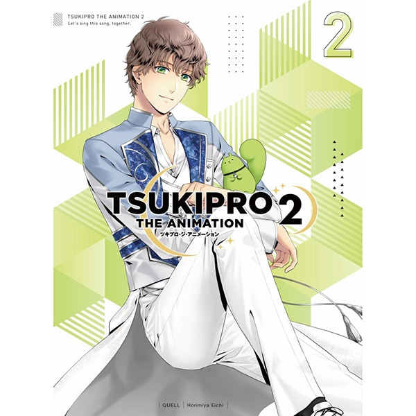 【DVD】TSUKIPRO THE ANIMATION 2 第2巻