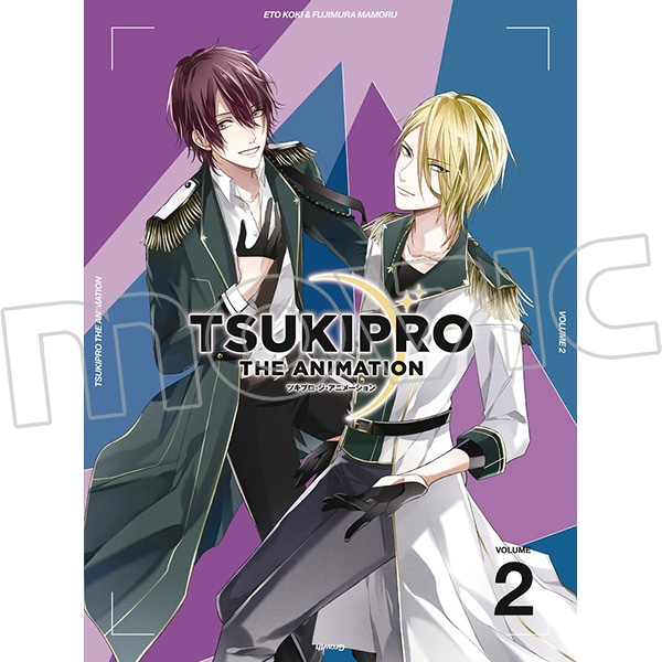 TSUKIPRO THE ANIMATION  第2巻【BD】