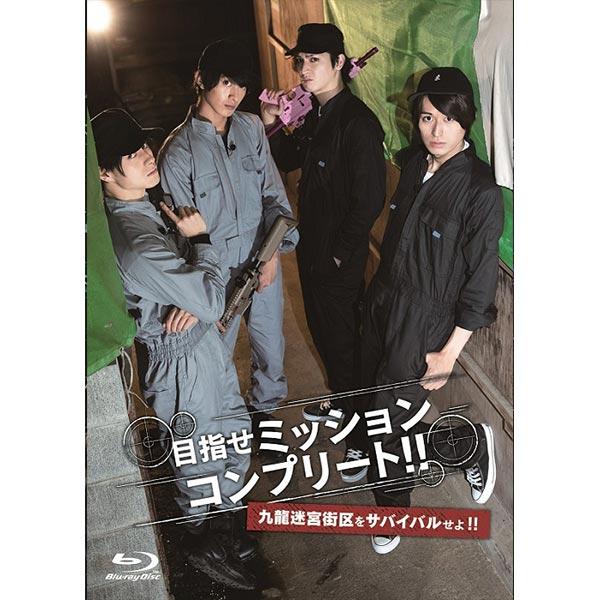 BD 舞台「劇団シャイニング from うたの☆プリンスさまっ♪『JOKER TRAP』」 限定版