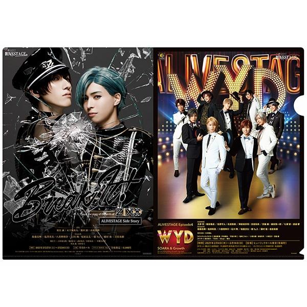 【BD】2.5次元ダンスライブ「ALIVESTAGE」Episode 4『WYD』