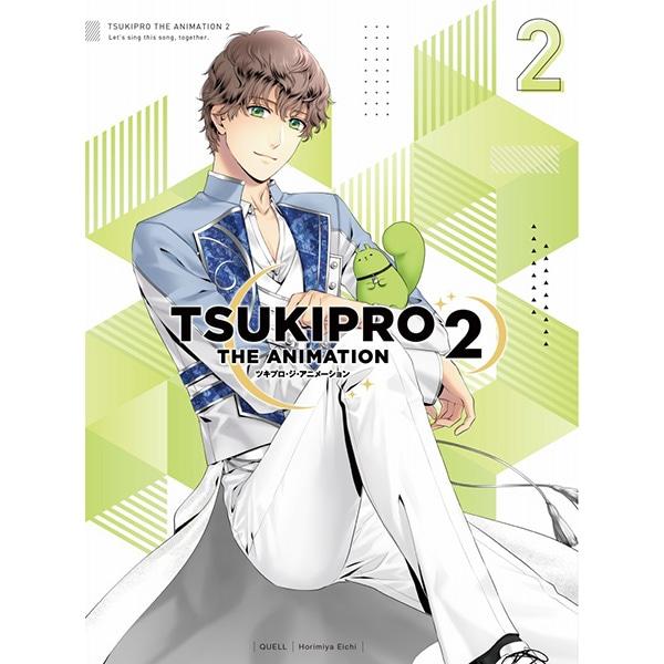 【BD】TSUKIPRO THE ANIMATION 2 第2巻