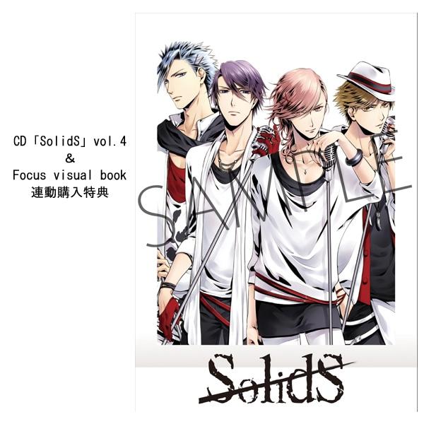 「Focus」 SolidS visualbook