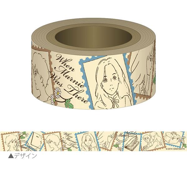 思い出のマーニー マスキングテープセット