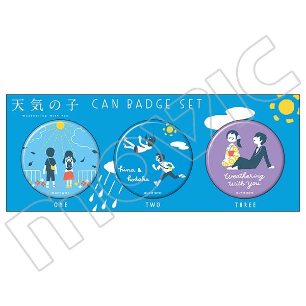 天気の子 缶バッジセット A