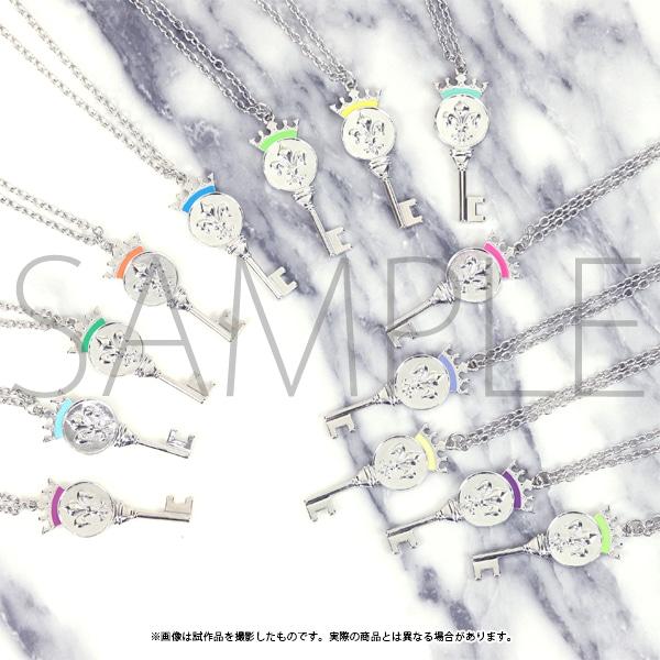 KING OF PRISM No Rain, No Rainbow AGF2018事後通販 キーペンダント J 涼野ユウ
