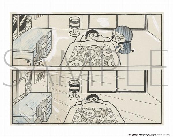 THE GENGA ART OF DORAEMON ドラえもん拡大原画美術館 藤子・F・不二雄ミュージアム