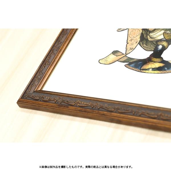 とんがり帽子のアトリエ ミストグラフ【受注生産限定商品】