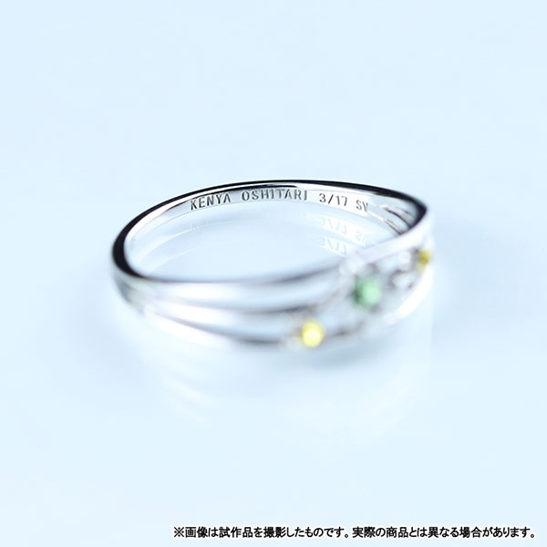 【13号】新テニスの王子様 謙也&財前指輪〜Doubles Ring〜【受注生産限定】