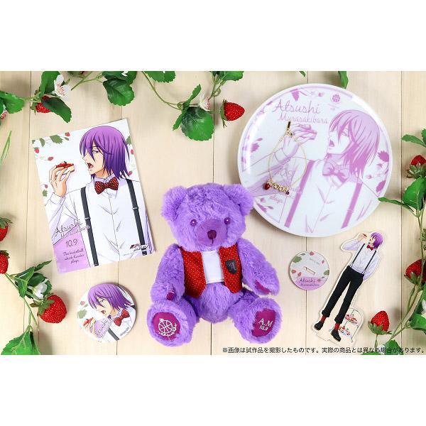 黒子のバスケ 紫原セット【受注生産商品】