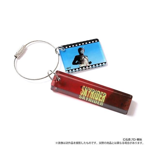 仮面ライダー メモリアルプレートコレクション 昭和ライダー