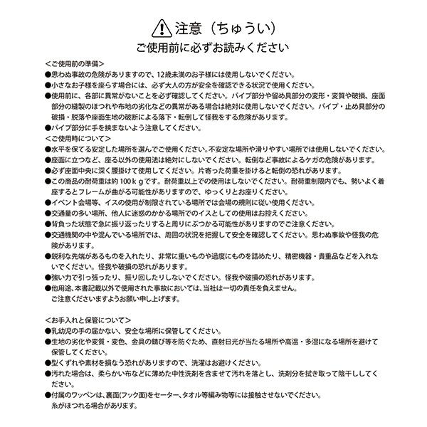 ゆるキャン△ イスパック【数量限定】