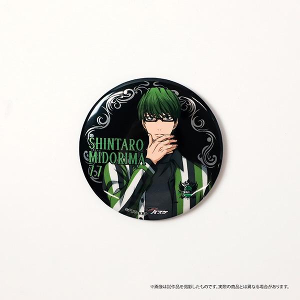 黒子のバスケ 緑間セット【受注生産商品】
