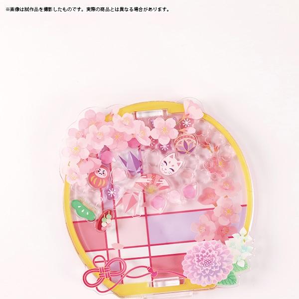 カスタマニア 花色硝子 桜
