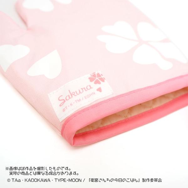 衛宮さんちの今日のごはん キッチンミトン 桜