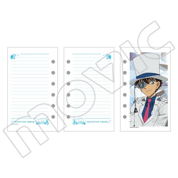 劇場版『名探偵コナン 紺青の拳(フィスト)』 システム手帳カバー