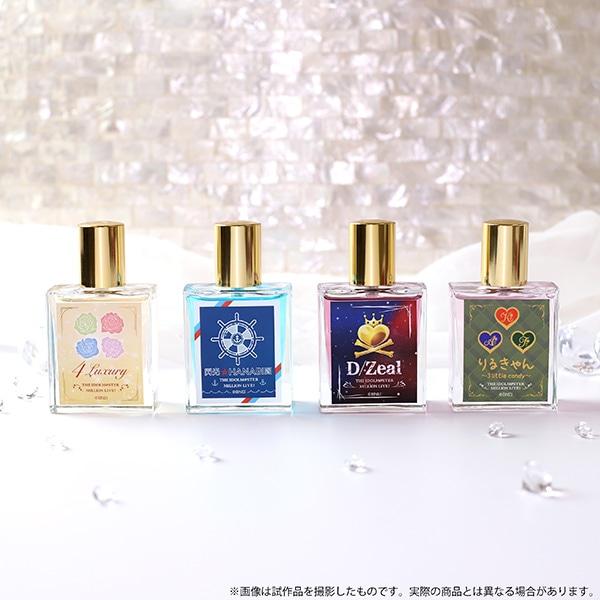アイドルマスター ミリオンライブ! フレグランス 4 Luxury