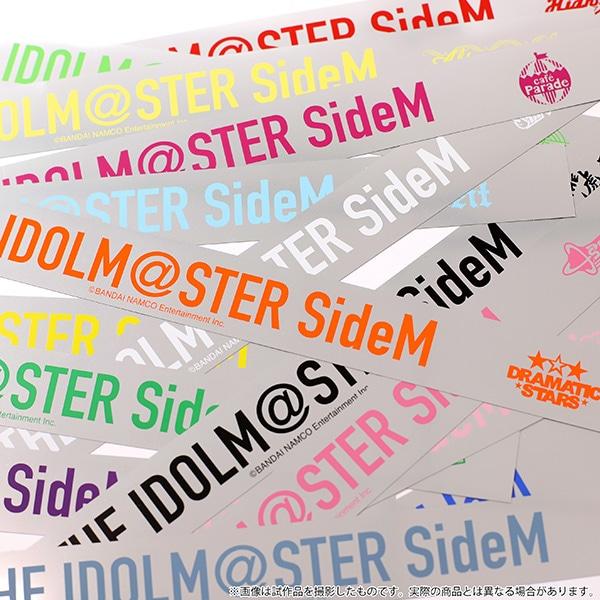 アイドルマスター SideM 銀テープコレクション