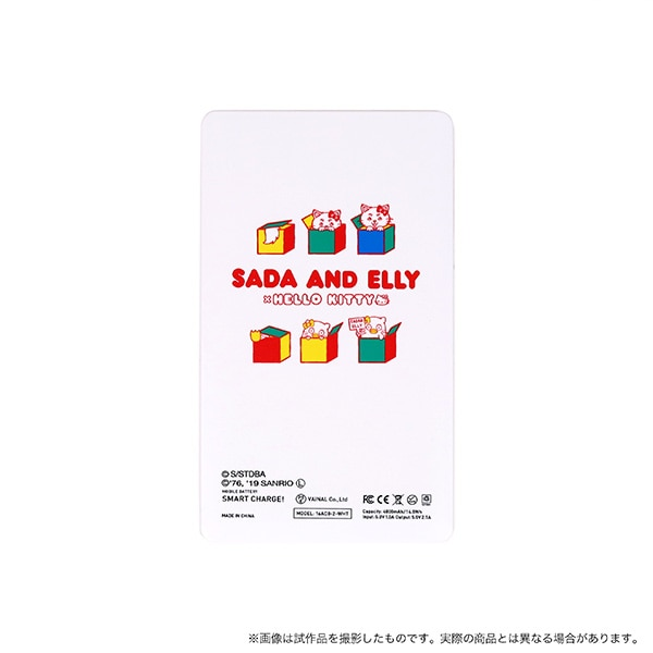 銀魂 モバイルバッテリー サダアンドエリー 銀魂×サンリオキャラクターズ