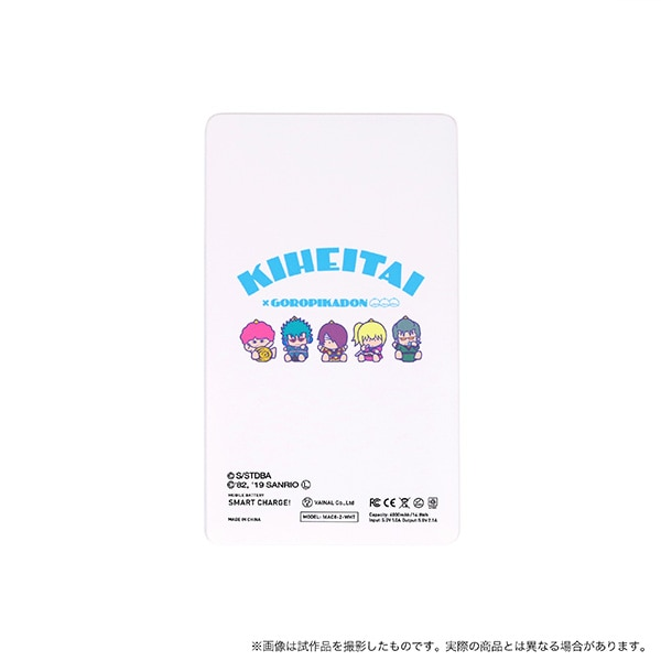 銀魂 モバイルバッテリー 鬼兵隊 銀魂×サンリオキャラクターズ