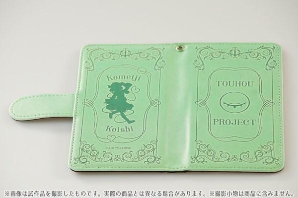 東方Project 手帳型スマートフォンケース A こいし