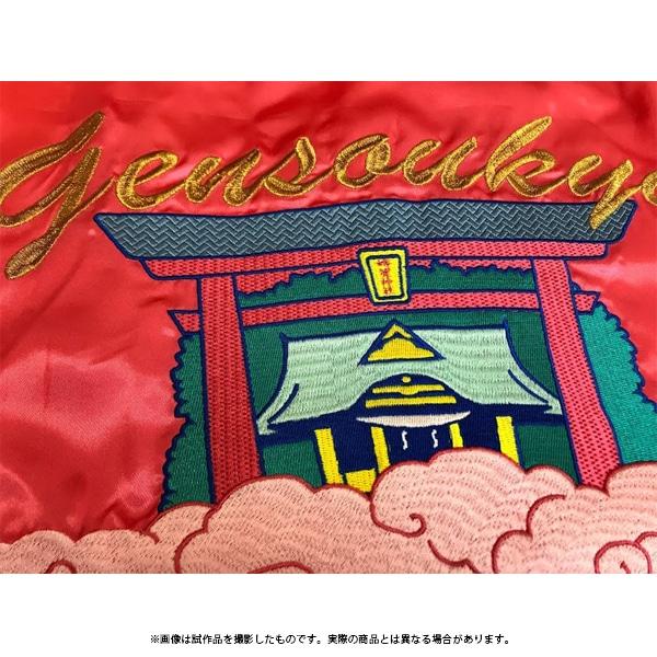 東方Project スカジャン 博麗霊夢【受注生産限定商品】