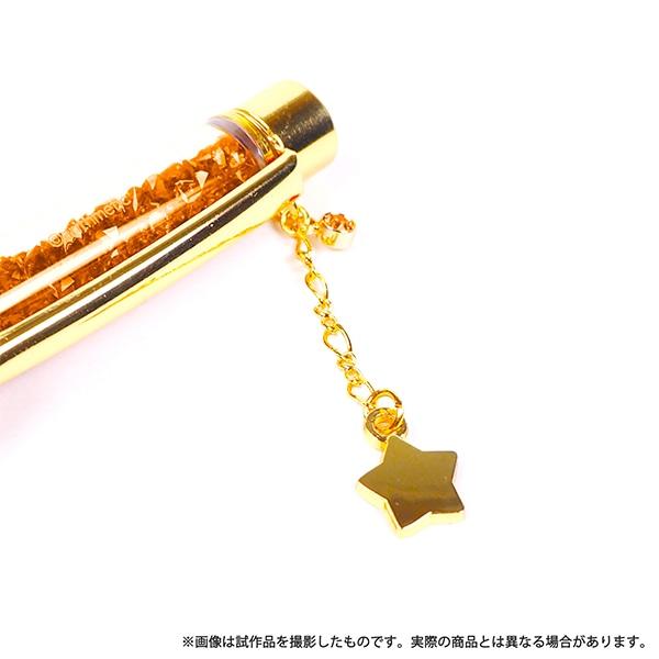 Starry☆Sky ボールペン スワロフスキー(R)・クリスタル 陽日直獅【受注生産商品】
