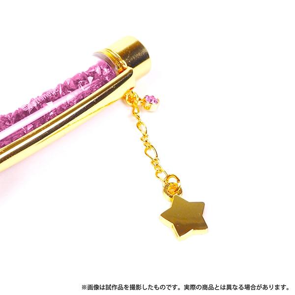 Starry☆Sky ボールペン スワロフスキー(R)・クリスタル 青空颯斗【受注生産商品】