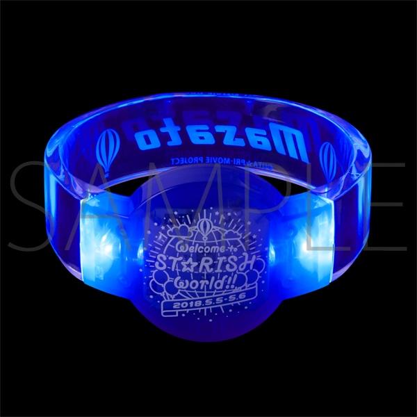 バングルライト「聖川真斗」【受注生産】  うたの☆プリンスさまっ♪ ST☆RISHファンミーティング 「Welcome to ST☆RISH world!!」