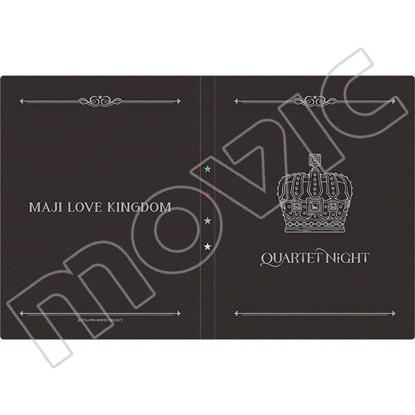 うたの☆プリンスさまっ♪ マジLOVEキングダム フォトアルバム QUARTET NIGHT