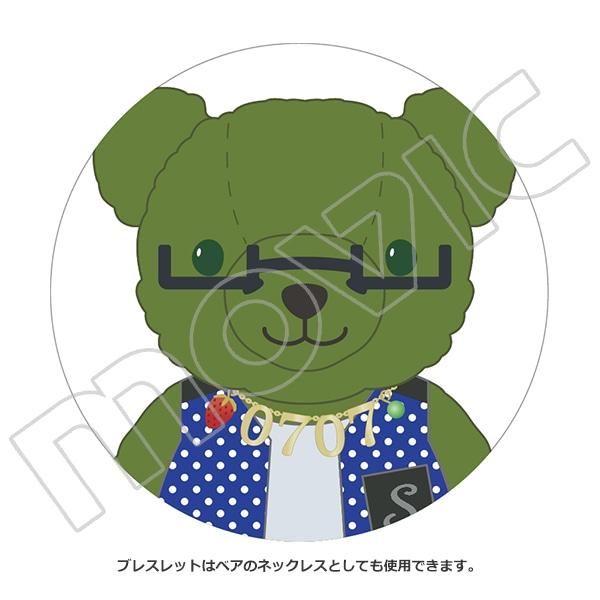 黒子のバスケ 緑間セット【受注生産限定商品】